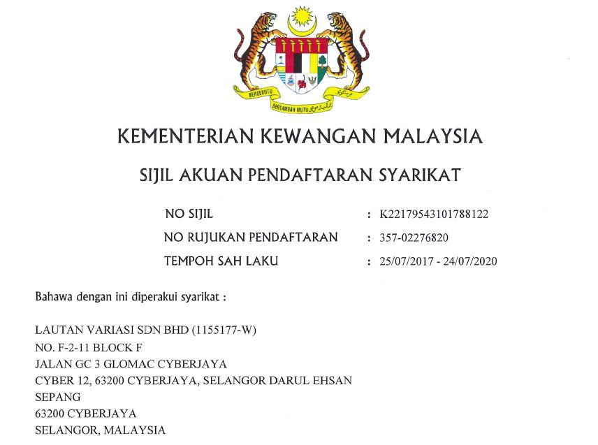 Kementerian Kewangan Malaysia (Sijil)